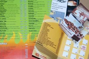 ulotki-karty-menu-rabatowe